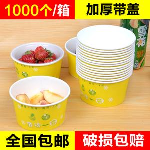 一次性纸碗打包碗纸质酸辣粉汤碗外卖快餐盒外卖打包碗纸碗圆形