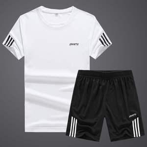 官方恩施耐克夏季短裤男宽松休闲运动短袖套装阿迪健身跑步速干五