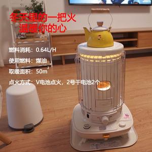 日本原装进口CORONA康暖煤油取暖炉SL6619取暖器浴室