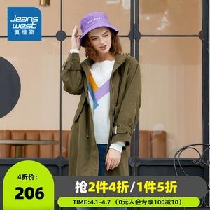 真維斯中長款風衣女連帽秋裝新款可拆帽假兩件寬松外套