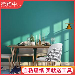北歐素色自粘墻紙客廳臥室溫馨純色ins森系防水防潮家用自貼壁紙