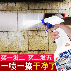 油烟机清洗剂油渍净厨房去油污强力泡沫清洁神器重油烟渍抽万能剂