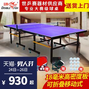 乒乓球桌室内家用球台图片