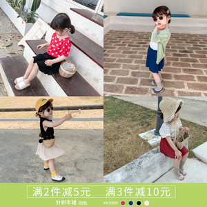 蓝小爸 2019夏季新款女童针织半裙韩版洋气百搭宝宝半身短裙子潮