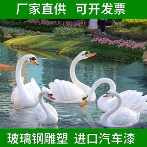 动物园林雕塑