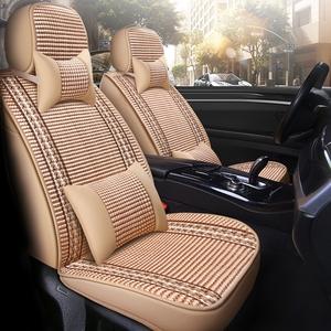 現代專用ix35朗動名圖全新勝達汽車用頭枕頸枕抱枕腰墊靠枕四件套