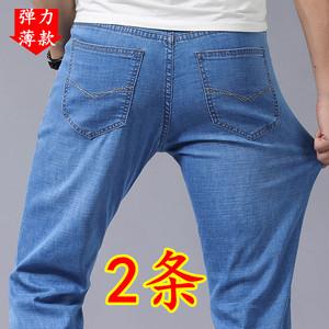 夏季牛仔裤男弹力宽松超薄款冰丝青年潮流男士修身直筒休闲裤子男