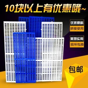 狗笼塑料 笼子兔笼脚垫宠物网格垫狗加厚垫板125*95*110通用 002
