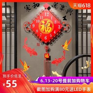 中国结钟表挂钟客厅现代创意简约静音家用时尚时钟大气个性石英钟