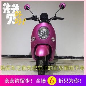 台邦/金绑/雅杰/安马达/电动车塑料外壳配件零件灯具烤漆颜色可