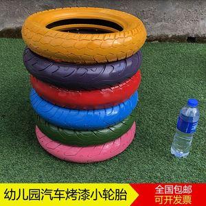幼儿园轮胎汽车废品摩托车小轮胎彩色装饰滚轮胎小班户外玩具包邮