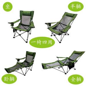 户外折叠椅子轻便携式两用躺椅午休睡椅陪护床休闲靠背露营钓鱼凳