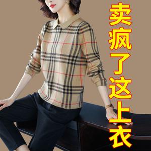 春秋裝2020年新款女士毛衣針織衫短款百搭娃娃領上衣打底衫秋冬季