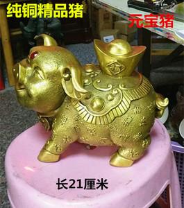 開光純銅豬元寶豬如意豬擺件招財守財固業 屬豬者開運吉祥物 包郵