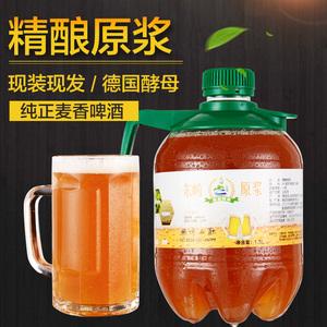 青岛东崂精酿原浆大麦黄啤酒生啤鲜啤扎啤艾尔原浆啤酒1.5升/瓶