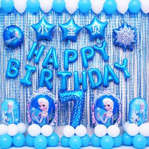 冰雪奇緣公主套餐裝飾兒童周歲生日用品裝扮寶寶周歲場景布置氣球