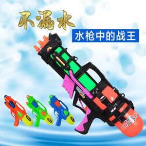 儿童玩具枪水枪超大号成人加压抽拉式男孩水枪沙滩戏水玩具