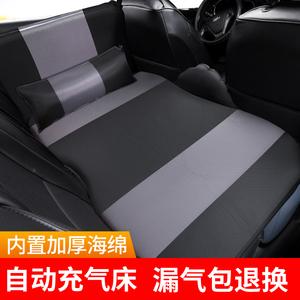 汽車后座自動充氣床后排睡墊旅行床墊兒童床車載睡覺神器車內用品
