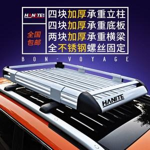 汽車行李架車頂框筐車頂架行李框越野SUV通用車載旅行架貨架改裝