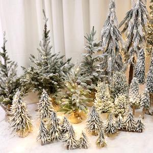 圣诞节装饰品网红植绒PE迷你小型桌面落雪雪松圣诞树场景布置摆件