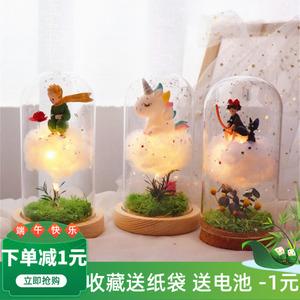 DIY手工云朵夜燈獨角獸王子擺件小魔女創意材料包ins閨蜜生日禮物
