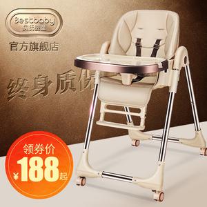 宝宝餐椅儿童餐椅可折叠多功能便携式宜家用婴儿餐桌椅吃饭座椅子