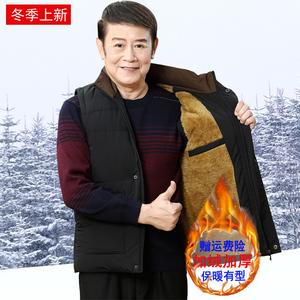 中老年棉马甲男冬季加绒加厚背心老年人冬装无袖坎肩爸爸马夹外套
