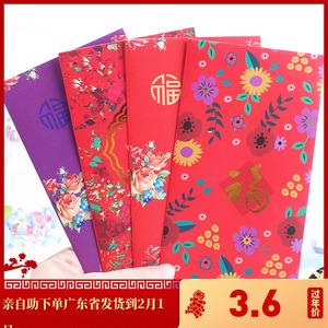 2019猪年港版个性创意利是封新年红包中国风大吉大利红包logo定制图片