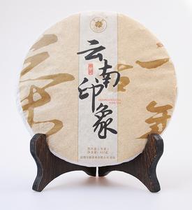 云南普洱茶 守一軒357克七子餅茶 2012年云南印象生茶