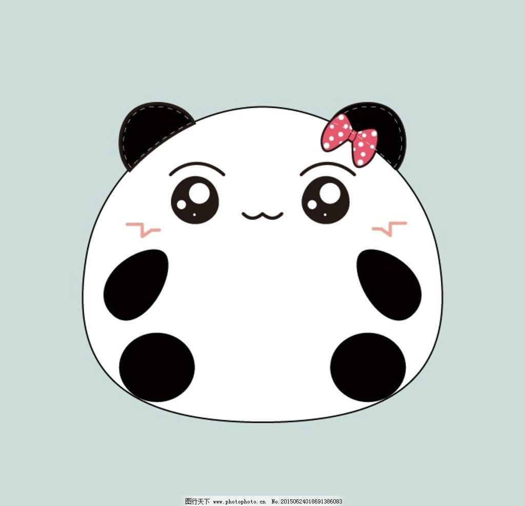 求可爱的熊猫漫画图片,我要画在衣服上,所以简单点.
