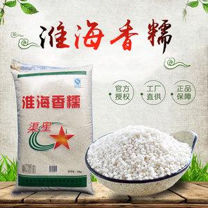渠星牌淮海香糯25kg50斤新米江苏农垦圆糯米粽子米酒酒糟江米