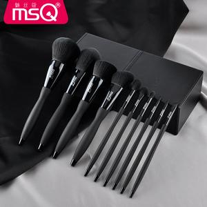 MSQ/魅絲蔻10支小蠻腰化妝刷套裝 磁鐵桶裝專業全套彩妝工具 黑色