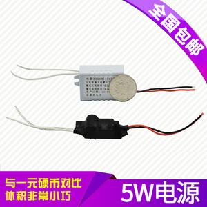 小型电源板LED七彩灯条变压器220v转12v500ma??橄呗钒迩绷?/>                             </a>                             <div class=