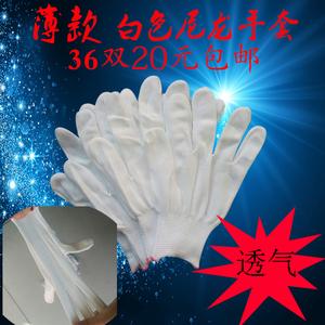 夏季薄款純白尼龍手套勞保手套高彈力開車防曬透氣男女工作手套