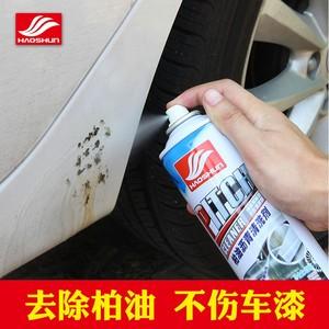 好顺柏清?#37255;?#27813;青清洁剂汽车用漆面车身去污树脂虫胶虫渍去除剂