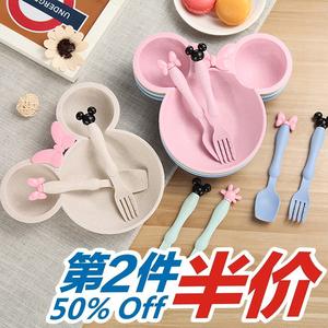 小麥稭稈米奇碗餐具家用卡通可愛兒童寶寶吃飯防摔隔熱碗塑料飯碗