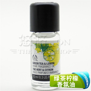 英国Thebodyshop柠檬绿茶清新室内香薰油/香氛油精油10ML