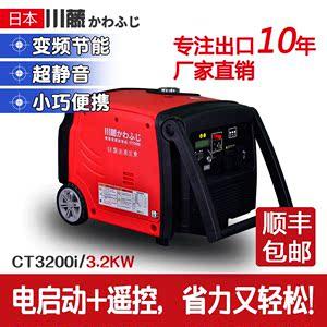 房车小型2KW3KW雅马哈便携电启动变频汽油发电机超静音备用电源