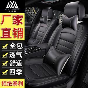 汽车坐垫吉利新帝豪GL博越GS远景suv冰丝X6座套四季通用全包座垫