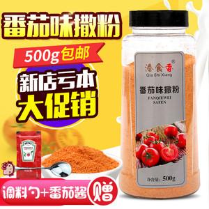 番茄味外撒粉500g薯條薯片薯塔炸貨雞排骨外撒粉撒料鱿魚番茄粉