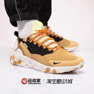 【42运动家】Nike React Sertu 皮质拼接  跑鞋 AT5301-700 400