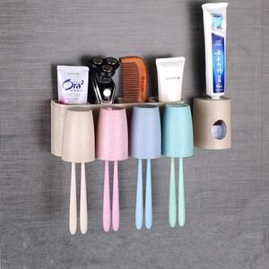 用具歐式杯具托盤個性牙膏牙刷置物架牙具杯架壁挂式挂件拆卸挂牆