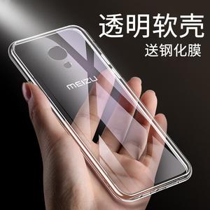 魅族MX6手机壳Pro6硅胶pro7全包plus透明软壳魅族15plus保护套m15超薄魅族15个性创意男女款