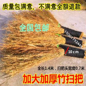 笤帚扫帚 扫马路 竹扫把 竹扫帚扫把 大扫把 环卫扫把 大竹扫竹子