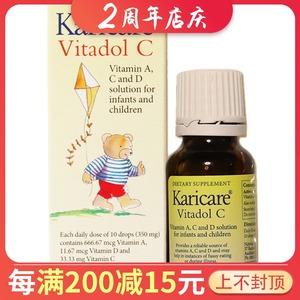新西兰KARICARE可瑞康VC滴剂10ml 儿童补维c 宝宝婴儿维生素C 6+