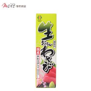 摩坊 金印青芥辣43g 进口调味料寿司鱼生刺身山葵芥末膏