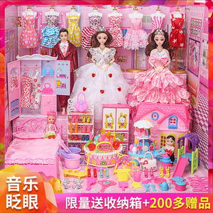 依甜芭比娃娃套装女孩玩具公主超大礼盒儿童精致梦想豪宅别墅城堡