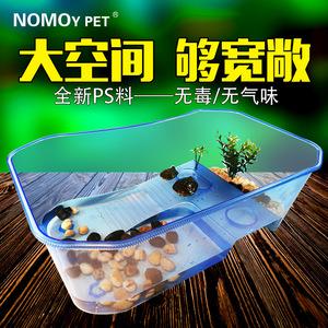 两栖饲养盒开放式龟缸带晒台水龟箱塑?#32454;?#24052;西龟乌龟盆水陆缸