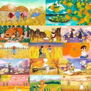 秋收小麦水稻农民丰收场景果实收获主题卡片横幅模板 psd素材H931
