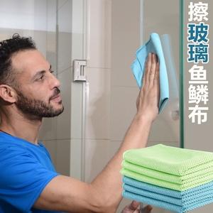 出口日本擦玻璃清潔布魚鱗抹布吸水不掉毛擦鏡子神器專用無水印痕